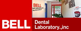 BELL Dental Laboratory.,inc